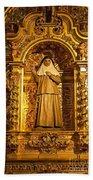 Cathedral De La Almudena Bath Towel