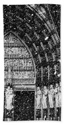 Cathedral In The Snow Panorama Bath Towel