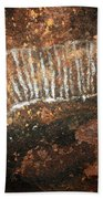 Cave Painting Of A Witchittey Grub Bath Towel