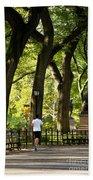 Central Park Jogging Bath Towel