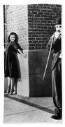 Chaplin: Modern Times, 1936 Bath Towel