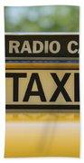 Checker Taxi Cab Duty Sign Bath Towel
