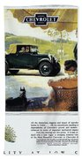 Chevrolet Ad, 1927 Bath Towel