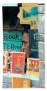 Chinese Bookstore Bath Towel
