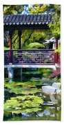 Chinese Gardens In Portland Oregon Bath Towel
