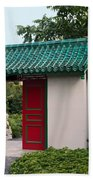 Chinese Scholar's Garden Bath Towel