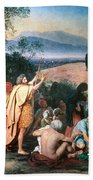 Christ Appears Bath Towel