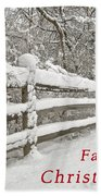 Christmas Path Bath Towel