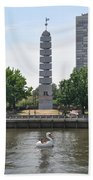 Christopher Columbus Memorial - Philadelphia Bath Towel