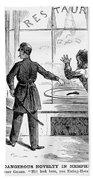 Civil War: Food Shortage Bath Towel