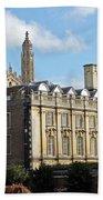 Clare College Cambridge Bath Towel
