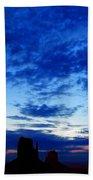 Cloudy Blue Monument Bath Towel