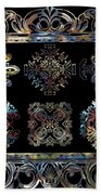 Coffee Flowers Ornate Medallions 6 Piece Collage Aurora Borealis Bath Towel