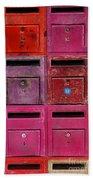 Colorful Mailboxes Bath Towel