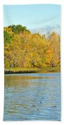 Colors Of Fall Bath Towel