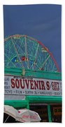 Coney Island Facade Bath Towel