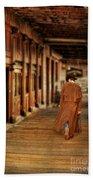 Cowboy In Old West Town Bath Towel