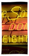 De Soto Fire Dome V Eight Neon Sign Bath Towel