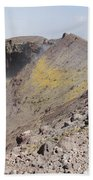 Degassing North Crater With Fumarolic Bath Towel
