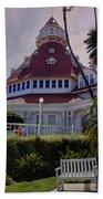 Del Coronado Hotel San Diego  Bath Towel