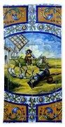 Don Quixote In Spanish Tile Bath Towel