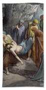 Burial Of Jesus Bath Towel