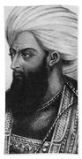 Dost Mohammad Khan Bath Towel