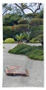 Dry Garden Sea Bath Towel
