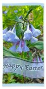 Easter Card - Virginia Bluebells Bath Towel