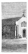 Egypt: El Guisr Church, 1869 Bath Towel