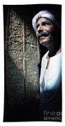 Egyptian Portrait 2 Bath Towel