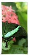 Emerald Swallowtail Bath Towel