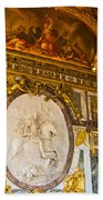 Entryway To The Hall Of Mirrors Bath Towel