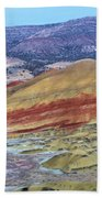 Evening In The Painted Hills Bath Towel
