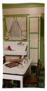Farmhouse Kitchen Bath Towel