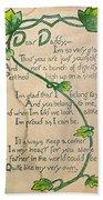 Fathers Day Card, 1912 Bath Towel