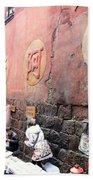 Fenghuang Street Bath Towel