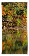 Floating Leaves In Tranquility Bath Towel