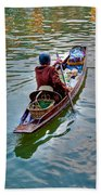 Floating Market Bath Towel