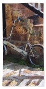 Folding Bicycle Antigua Bath Towel