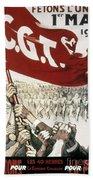France: Popular Front, 1936 Bath Towel
