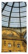 Galleria In Milan I Bath Towel