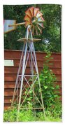 Garden Windmill Bath Towel