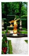 Gardens Of Linderhof Castle II Bath Towel