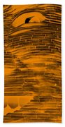Gentle Giant In Negative Orange Bath Towel