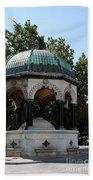 German Fountain - Istanbul Bath Towel