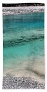 Glacial Pool Inn South New Zealand Bath Towel