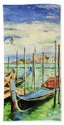 Gondolla Venice Bath Towel