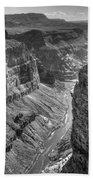 Grand Canyon 2 Bath Towel