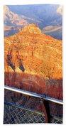 Grand Canyon 43 Bath Towel